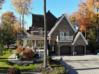 Maison à vendre à Mascouche, Lanaudière, 1455 - 1457, Rue de l'Oiselet, 25159272 - Centris.ca