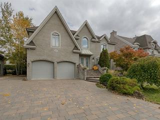 Maison à vendre à Candiac, Montérégie, 68, Rue d'Edimbourg, 18310326 - Centris.ca