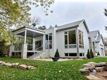 Maison à vendre à Rosemère, Laurentides, 214, Rue  Paradis, 25249015 - Centris.ca