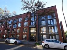 Condo / Appartement à louer in Mercier/Hochelaga-Maisonneuve (Montréal), Montréal (Île), 2300, Avenue  De La Salle, 14970858 - Centris.ca
