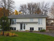 Maison à vendre à Sainte-Geneviève-de-Berthier, Lanaudière, 121, Route  Nationale, 14594952 - Centris.ca