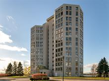 Condo for sale in Brossard, Montérégie, 8050, boulevard  Saint-Laurent, apt. PH2-2, 26967287 - Centris.ca