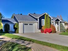 House for sale in McMasterville, Montérégie, 931, Rue des Merisiers, 27078685 - Centris.ca