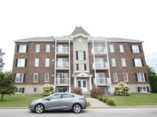 Condo à vendre à Le Gardeur (Repentigny), Lanaudière, 795, boulevard le Bourg-Neuf, app. C, 9003551 - Centris.ca