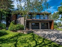 Maison à vendre à Les Chutes-de-la-Chaudière-Ouest (Lévis), Chaudière-Appalaches, 188, Rue du Plateau, 10477793 - Centris.ca