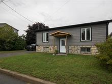 Maison à vendre à Lachute, Laurentides, 232, Rue  Isabella, 20556752 - Centris.ca