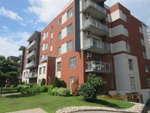 Condo à vendre à Laval (Laval-des-Rapides), Laval, 1445, boulevard  Le Corbusier, app. 101, 23290566 - Centris.ca