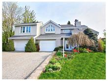 House for sale in Rock Forest/Saint-Élie/Deauville (Sherbrooke), Estrie, 1491, Rue du Muscadet, 21742799 - Centris.ca