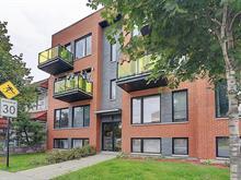 Condo à vendre à Rosemont/La Petite-Patrie (Montréal), Montréal (Île), 1280, boulevard  Rosemont, app. 02, 23717633 - Centris.ca