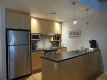 Condo / Appartement à louer à Ville-Marie (Montréal), Montréal (Île), 777, Rue  Gosford, app. 202, 25770026 - Centris.ca