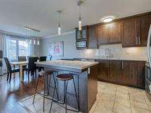 Condo à vendre à Granby, Montérégie, 516, Rue  J.-A.-Nadeau, app. 4, 12604467 - Centris.ca