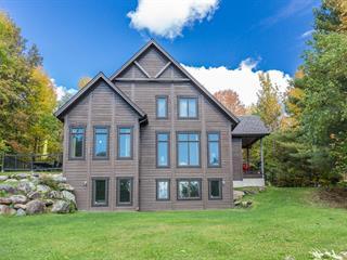 Maison à vendre à Stanstead - Canton, Estrie, 16, Chemin  Ridgewood, 18175105 - Centris.ca