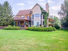 Maison à vendre à Saint-Anicet, Montérégie, 200, 71e Avenue, 28904787 - Centris.ca