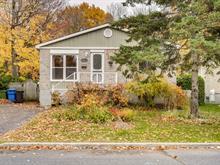 House for sale in Longueuil (Saint-Hubert), Montérégie, 4075, Rue  Roland, 21631180 - Centris.ca