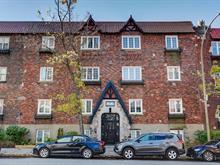Condo à vendre à Côte-des-Neiges/Notre-Dame-de-Grâce (Montréal), Montréal (Île), 4510, Avenue  Girouard, app. 9, 21114933 - Centris.ca