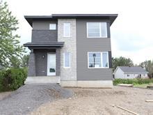 Maison à vendre à Sainte-Brigitte-de-Laval, Capitale-Nationale, 17, Rue des Alpes, 24901086 - Centris.ca
