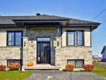 Maison à vendre à Notre-Dame-de-Lourdes (Lanaudière), Lanaudière, 18, Rue  Guilbault, 22798968 - Centris.ca