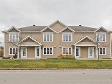 Condo à vendre à Sherbrooke (Brompton/Rock Forest/Saint-Élie/Deauville), Estrie, 1612, Rue  Chantal-Navert, 10837918 - Centris.ca