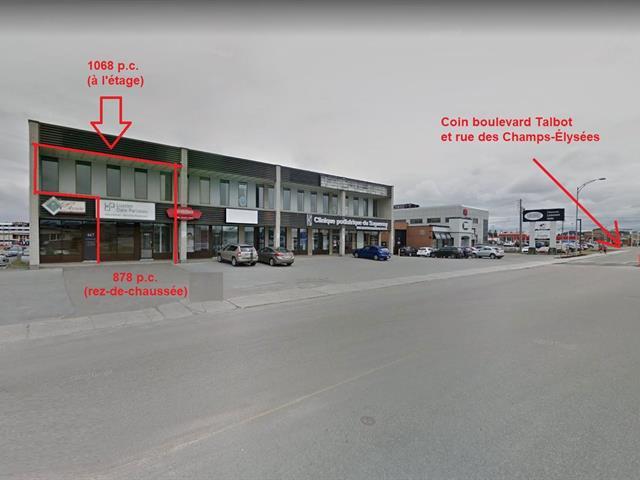 Commercial unit for rent in Saguenay (Chicoutimi), Saguenay/Lac-Saint-Jean, 467, Rue des Champs-Élysées, 21957119 - Centris.ca