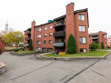 Condo for sale in Montréal (Pierrefonds-Roxboro), Montréal (Island), 1360, Rue  Hyman, apt. 302, 12331382 - Centris.ca
