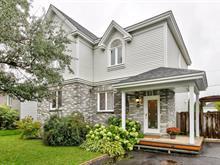 Maison à vendre à Sainte-Catherine, Montérégie, 1320, Rue des Mouettes, 13554960 - Centris.ca