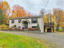 Maison à vendre à Saint-Alphonse-de-Granby, Montérégie, 116, boulevard de Montréal, 19663091 - Centris.ca