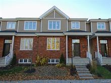 Maison à vendre à Terrebonne (Terrebonne), Lanaudière, 158, 5e Avenue, 26223358 - Centris.ca