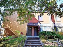 Condo à vendre à Mercier/Hochelaga-Maisonneuve (Montréal), Montréal (Île), 5865, Rue  Desaulniers, 25008887 - Centris.ca