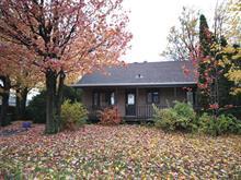 Maison à vendre à Drummondville, Centre-du-Québec, 55, Rue  Vadnais, 23014935 - Centris.ca