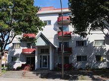 Immeuble à revenus à vendre à Montréal (Rivière-des-Prairies/Pointe-aux-Trembles), Montréal (Île), 565, 55e Avenue (P.-a.-T.), 9397611 - Centris.ca