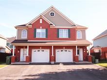 House for sale in Brossard, Montérégie, 5635, Rue  Corneille, 12676489 - Centris.ca