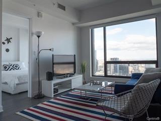 Condo / Apartment for rent in Montréal (Ville-Marie), Montréal (Island), 1288, Avenue des Canadiens-de-Montréal, apt. 4404, 26320299 - Centris.ca