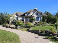 Maison à vendre à Victoriaville, Centre-du-Québec, 39, Rue des Ardennes, 24357737 - Centris.ca