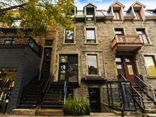 Commercial unit for rent in Le Plateau-Mont-Royal (Montréal), Montréal (Island), 3864, Rue  Saint-Denis, 9782788 - Centris.ca