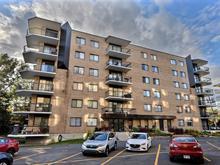 Condo for sale in Anjou (Montréal), Montréal (Island), 7011, Avenue  Lionnaise, apt. 104, 16086141 - Centris.ca