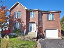 House for sale in Saint-Amable, Montérégie, 565, Rue du Mimosa, 11593300 - Centris.ca