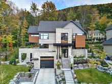 Maison à vendre à Mont-Saint-Hilaire, Montérégie, 876, Rue des Bernaches, 24669869 - Centris.ca