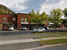 Commercial unit for rent in Mont-Saint-Hilaire, Montérégie, 398 - 418, boulevard  Sir-Wilfrid-Laurier, 27163755 - Centris.ca