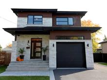 Maison à vendre à Carignan, Montérégie, 979, Rue des Chênes, 17376504 - Centris.ca