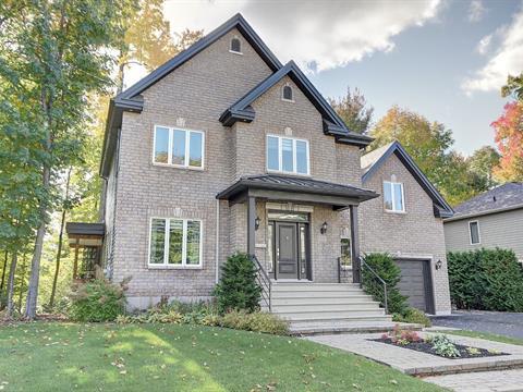 House for sale in Drummondville, Centre-du-Québec, 115, Cours des Morilles, 26064106 - Centris.ca