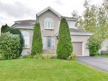 House for sale in Saint-Constant, Montérégie, 38, Rue de l'Oeillet, 16158246 - Centris.ca