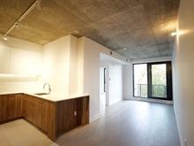 Condo / Apartment for rent in Montréal (Ville-Marie), Montréal (Island), 2000, boulevard  René-Lévesque Ouest, apt. 505, 15975854 - Centris.ca
