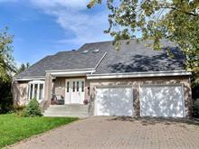 Maison à vendre à Rosemère, Laurentides, 367, Rue du Geai-Bleu, 12238557 - Centris.ca