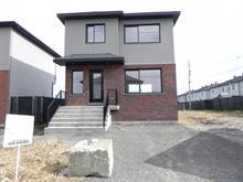 Maison à vendre à Saint-Rémi, Montérégie, 74, Rue  Naomie, 11470161 - Centris.ca