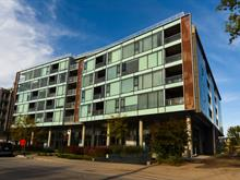 Condo à vendre à Le Sud-Ouest (Montréal), Montréal (Île), 2301, Rue  Saint-Patrick, app. B410, 28738366 - Centris.ca