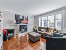 Maison à vendre à Sainte-Catherine, Montérégie, 360, Rue  Jogues, 25778428 - Centris.ca