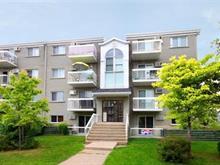 Condo for sale in Sainte-Thérèse, Laurentides, 2, Rue  Mainville, apt. 2, 22075028 - Centris.ca