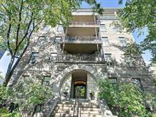Condo à vendre à Le Plateau-Mont-Royal (Montréal), Montréal (Île), 267, Rue  Rachel Est, app. 211, 22490835 - Centris.ca
