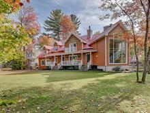 Maison à vendre à Saint-Paul, Lanaudière, 1, 3e Rue Ouest, 22250865 - Centris.ca