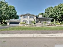 Maison à vendre à Plessisville - Ville, Centre-du-Québec, 1300, Avenue du Collège, 20200935 - Centris.ca